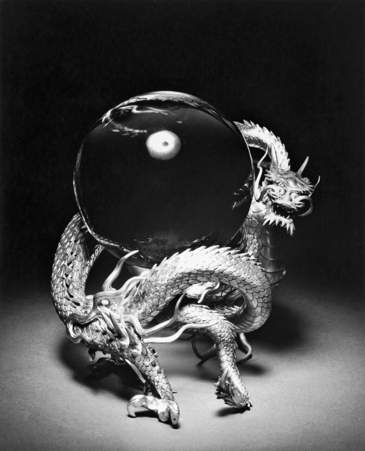 Arakawa_Kazuyoshi_-_Dragon_Supporting_a_Crystal_Ball_-_Walters_571188.jpg