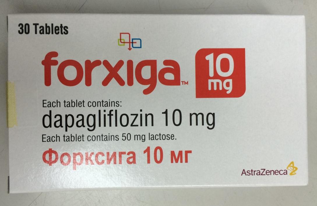 Ivermectin apotek